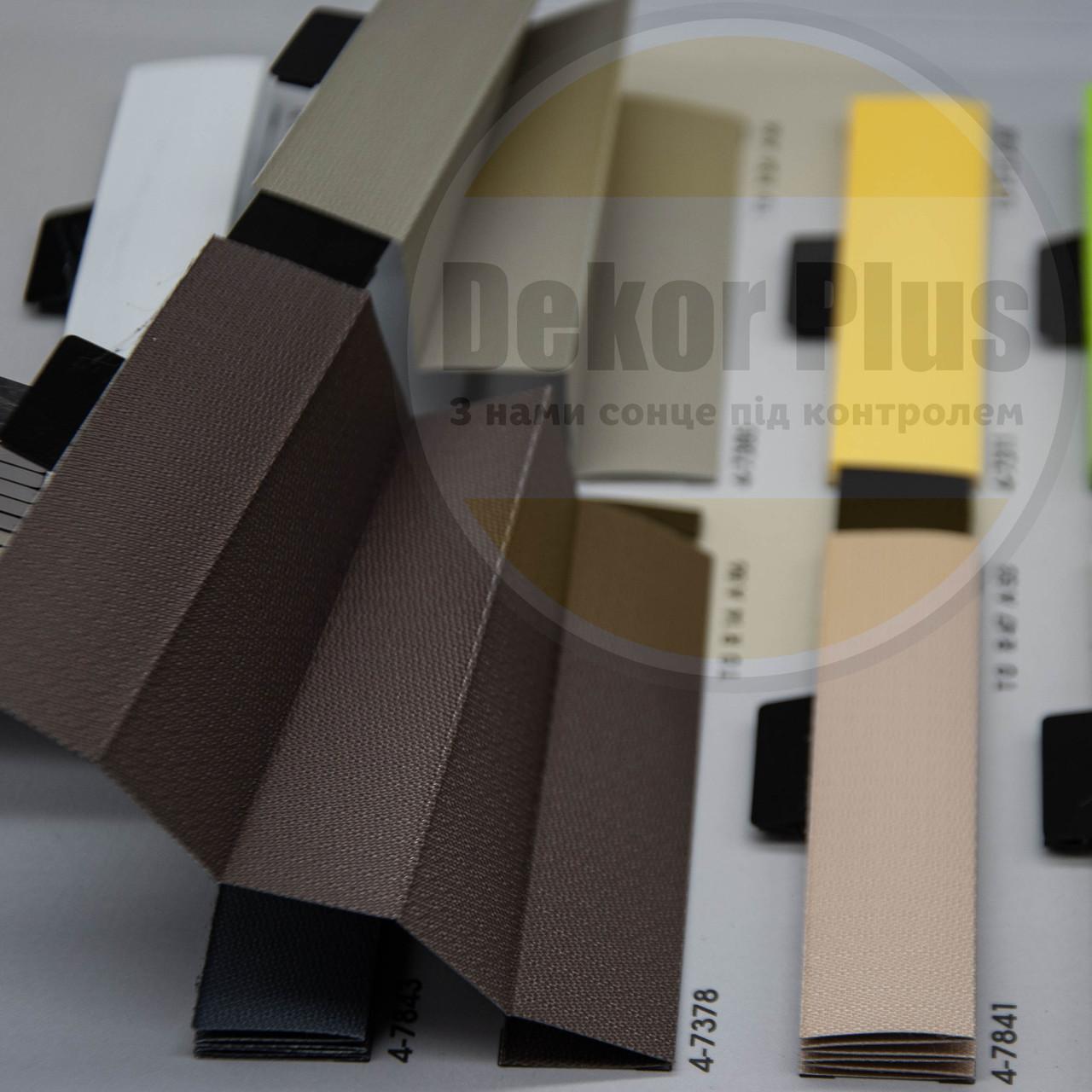 Штори плісе Tango blackout (10 варіантів кольору)