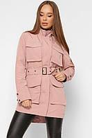 Женская парка куртка демисезонная пудрового цвета
