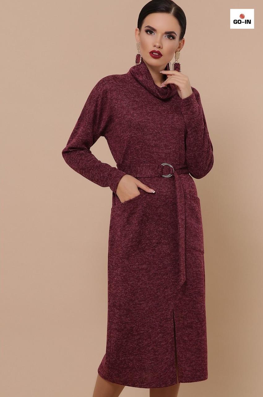 Платье женское дакота с поясом с карманами теплое длинные однотонное ангоровое