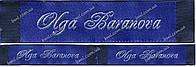 Бирки с логотипом