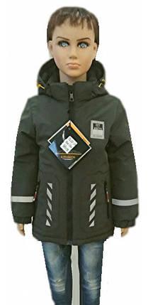 Куртка 2-5 лет, фото 2