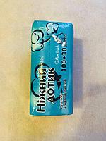 Полотенца бумажные Ніжний дотик Cotton Touch 130 штук
