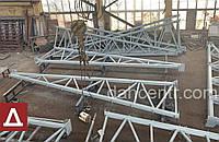 Изготовление складов ангаров металлоконструкцый из метала.