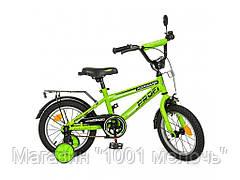 Велосипед детский. Profi 14Д. T1472