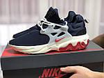Мужские кроссовки Nike React Presto (темно-синие с бежевым), фото 3