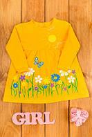 Тепле плаття для дівчинки Галявина (86 см)