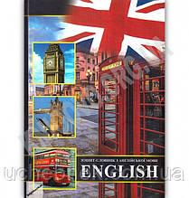 Зошит-словник з англійської мови Лондон Вид: Міцар