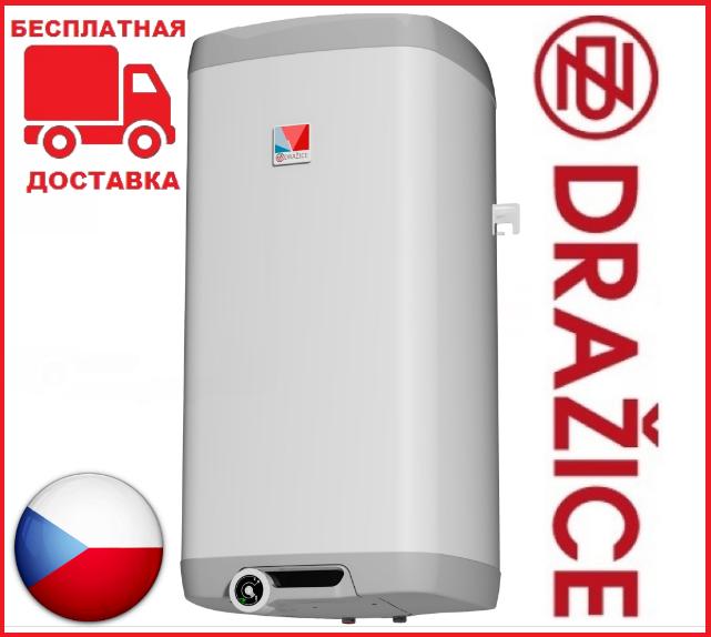 Бойлер с сухим тэном Drazice OKHE 80-100-125-160 л.