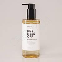 Гидрофильное масло увлажняющее Missha Super Off Cleansing Oil Dryness Off - 305 мл