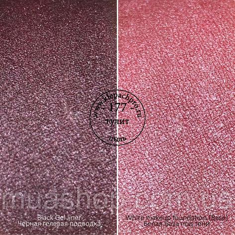 Пигмент для макияжа KLEPACH.PRO -177- Тулит (пыль), фото 2