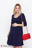 Платье для беременных и кормящих TARA DR-10.011, фото 2