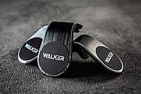 Автодержатель для телефона магнитный WALKER  в решетку grey