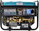 Бензиновый генератор Könner & Söhnen KS 7000E, фото 3