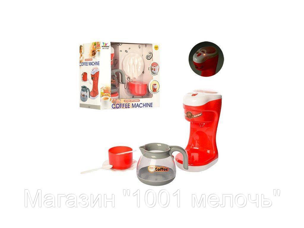 Кофеварка на батарейке 20 см. Coffee Machine 3100F