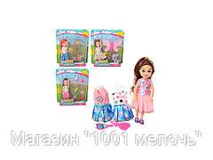 Кукла с аксессуарами. KL003-B1-B4