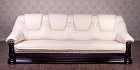 Диван Гризли четырехместный Курьер ткань, фото 1
