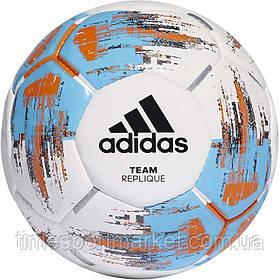 Мяч футбольный Adidas Team Replique CZ9569 размер 5 (оригинал)