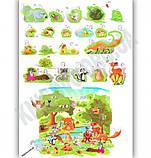 Интересная игра Чудо конструктор из бумаги Волшебный лес Изд: Елвик, фото 2