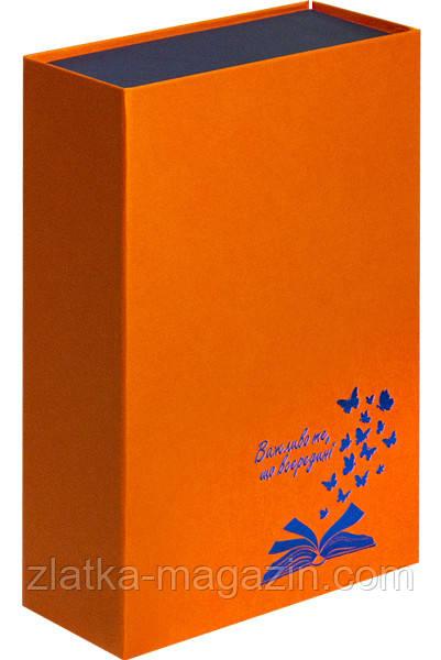 Коробка подарункова «Метелики»: помаранчево-синя