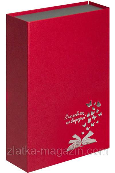 Коробка подарункова «Метелики»: червоно-сіра