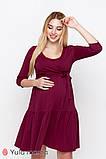 Платье для беременных и кормящих TARA DR-10.012, фото 2
