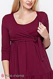 Платье для беременных и кормящих TARA DR-10.012, фото 3