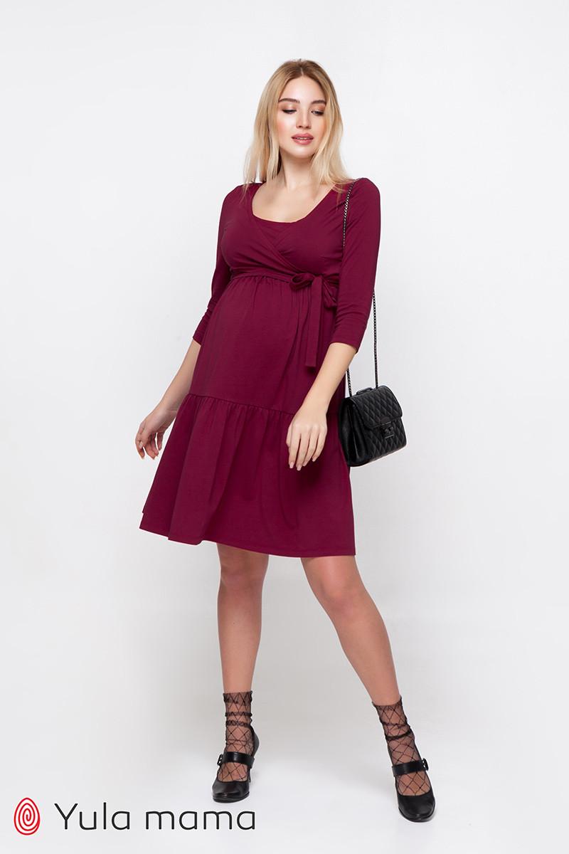 Платье для беременных и кормящих TARA DR-10.012