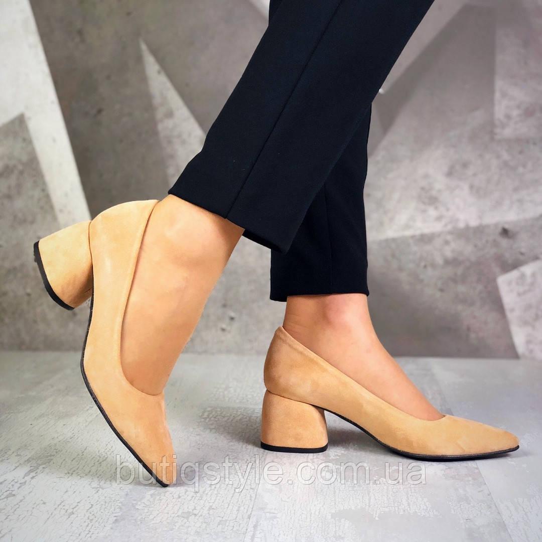 Женские туфли персик на удобном каблуке