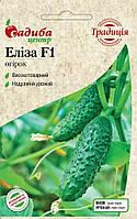 Огірок Еліза F1, 10 шт, Традиція