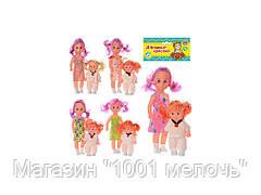 Кукла Софийка и Марийка 2 шт. 1082