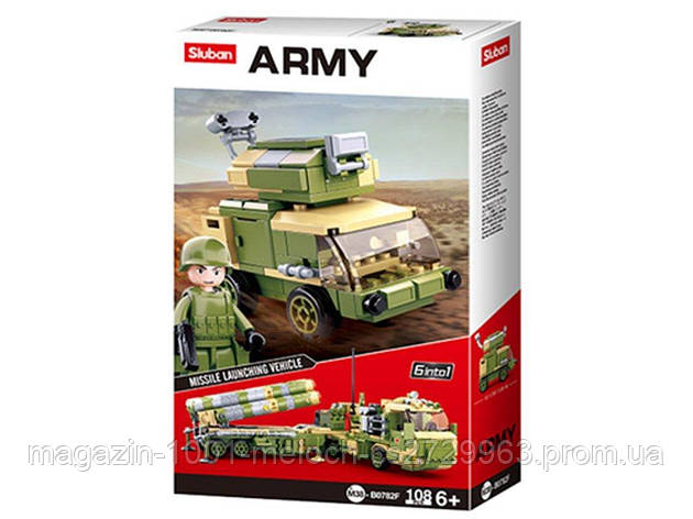 Конструктор Военная техника. SLUBAN M38-B0782F. 108 деталей, фото 2