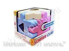 Сортер Куб для девочки. Максимус 5272Д