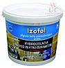 Полимерная гидроизоляционная мембрана IZOFOL фасовка 12 кг.