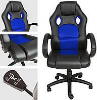 Игровое кожаное кресло Bonro B-603 Blue до 120 кг