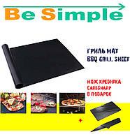 Антипригарный коврик гриль мат BBQ grill sheet 33*40 см
