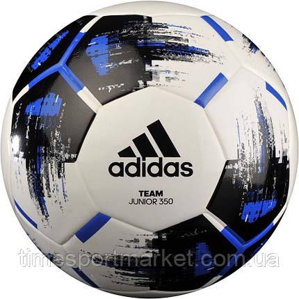 Мяч футбольный Adidas Team 350g CZ9573 размер 5 (оригинал), фото 2