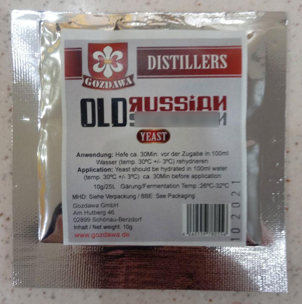 OId Russian Sam***n Yeast