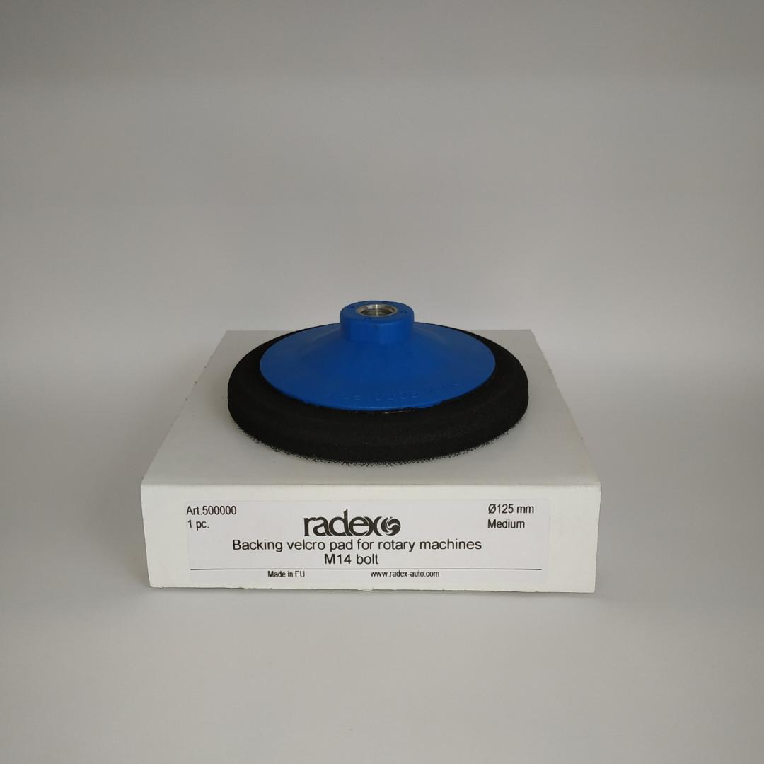 Переходник для полировальника RADEX 125мм, М14