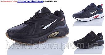 Мужские кроссовки Sayota р41-46 (код 8291-00)