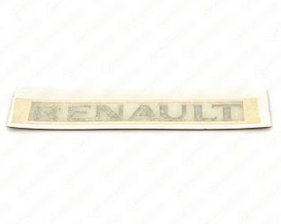 "Напис ""RENAULT"" (задньої двері) на Renault Trafic II 2006->2014 — Auto France - BRN1542"