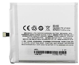 Аккумулятор (Батарея) Meizu BT51 / MX5 Original