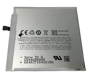 Аккумулятор (Батарея) Meizu BT56 / MX5 Pro Original