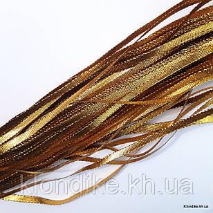 Тесьма металлизированная, ширина: 5 мм, Цвет: Золото (5 метров/уп.)