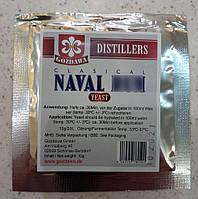 Classical Naval R**