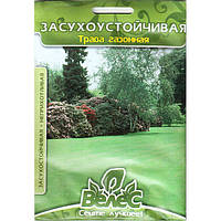 Газонная трава «Засухоустойичвая» (20 г) от ТМ «Велес»