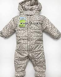 Детский комбинезон на весну осень для новорожденных младенцев Серый Размеры 62 68