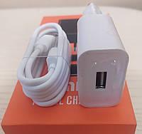 Зарядное устройство Xiaomi Original 2.5A + кабель USB Type-C White