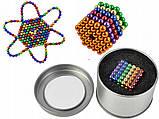 Неокуб NeoCube Радуга Разноцветны 5мм 216 шариков, фото 4