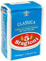 Мука из мягких сортов пшеницы типа 00 Classica 5 Stagioni 1 кг
