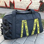 Как подобрать спортивную сумку?